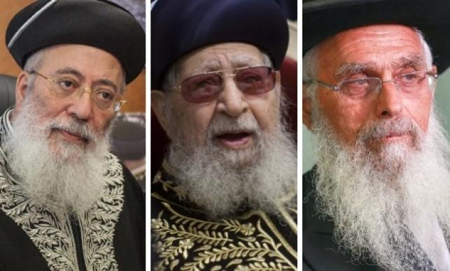 """מרן הגר""""ע יוסף והרבנים עמאר ואריאל"""