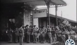 תיעוד: הרכבת הראשונה הגיעה לירושלים