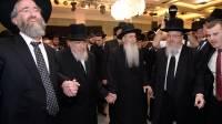 גלריה: מי השתתף בחתונת נכדת הרב אזרחי?