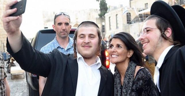 היילי בעת ביקורה בישראל