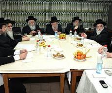 """מועצת גדולי התורה של אגודת ישראל. ארכיון - סופית: ה'מועצת' של אגו""""י דחתה את פשרת 'מתווה הגיוס'"""