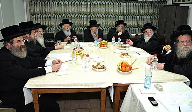 מועצת גדולי התורה של אגודת ישראל. ארכיון