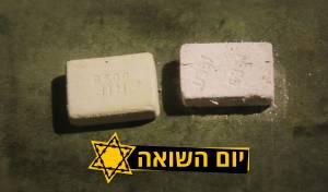 המוזיאון היחיד שמציג סבונים משומן יהודים