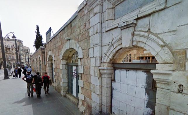 הקדש עץ חיים בירושלים