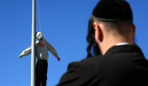 """בובת המן בירושלים. ארכיון - כמה ישראלים נקראים בשם """"המן"""" ו""""ושתי""""?"""