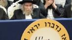 """הגראי""""ל שטיינמן בוועידת 'דגל התורה'"""