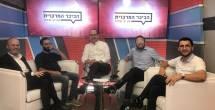 לפידות מארח: כהן, סלומון, גרוזמן וארי גלהר