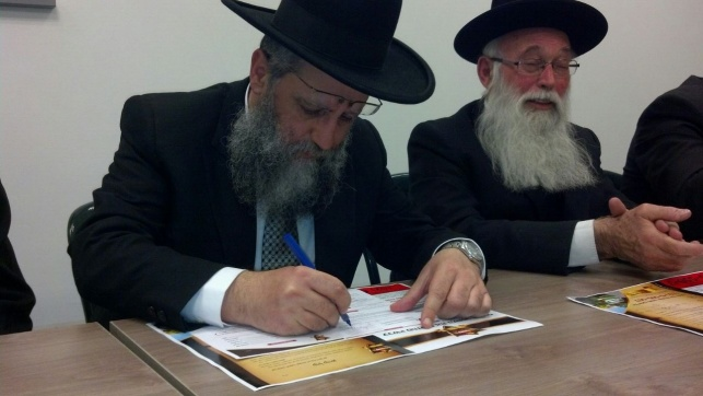 הגאון הרב דוד יוסף חותם על הוראת קבע לארגון
