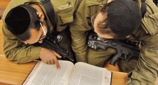 """סא""""ל חרדי: """"צריך להעביר את תודעה יהודית"""""""