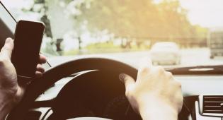 כמה אתם מסכנים את חייכם תוך כדי נהיגה?