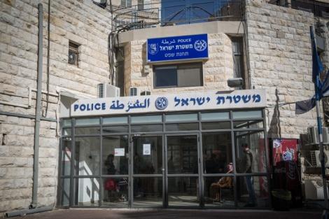 """תחנת משטרה - ומי המצטיינת בשירות לאזרח? """"המשטרה"""""""