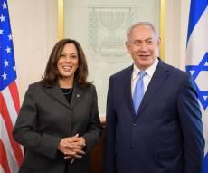 נתניהו והאריס בביקורה בישראל כסנאטורית