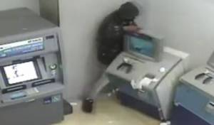 לא קיבל הלוואה מהבנק - והחל להשתולל