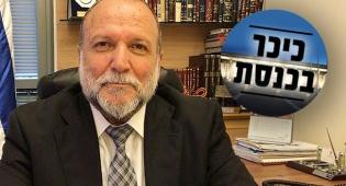 """איציק כהן: אין סימן ל'יום שאחרי' בש""""ס. צפו"""