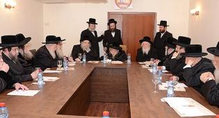 חברי מועצת גדולי התורה של אגודת ישראל