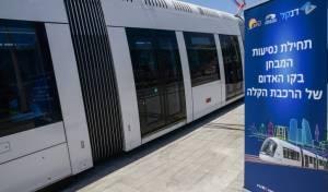 רכבת קלה בירושלים