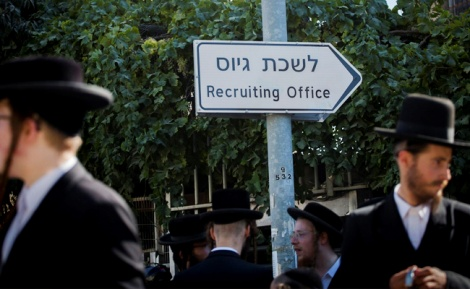"""לשכת הגיוס בירושלים. ארכיון - הצעת השופט: """"פטור מגיוס לכל צעיר חרדי"""""""