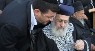 """אבי בן ישראל והראשון לציון - בכורה: אבי בן ישראל שר לראשל""""צ"""