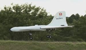 זהו לא מטוס קרב, זה הרחפן החדש של סוני