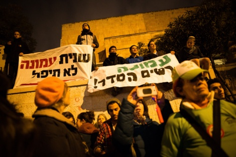 תושבי עמונה מפגינים - תושבי עמונה דחו סופית את מתווה הפשרה