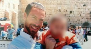 """30 שנה למחבל שרצח את אליאב גלמן הי""""ד"""