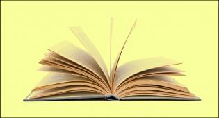 שבוע הספר. אילוסטרציה