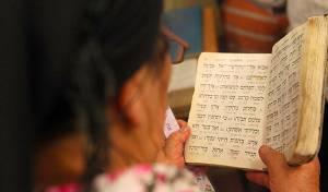 יומנה של אמא חרדית: מכתב לקדוש ברוך הוא