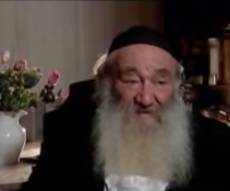 חסיד התברך ב'אריכות ימים' ונפטר בגיל 97