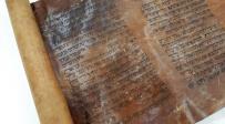 נדיר: מגילת אסתר  ספרדית בכתב יד, על עור