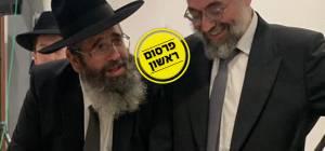 הגאון רבי משה לנדא (מימין) לצד הגאון רבי מרדכי שפירא