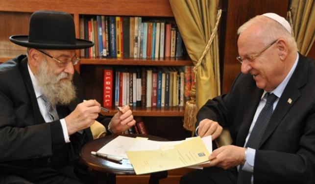 צפו: הנשיא חתם על מינוי הרב שטרן