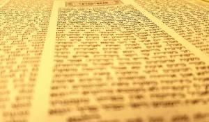 """הדף היומי: מסכת ברכות דפים כ""""א-כ""""ב יום שישי כ""""ז בטבת"""