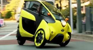 לא אופנוע, לא רכב: הכירו את החדש של טויוטה