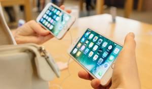 אייפון. ארכיון