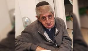 משה לוי