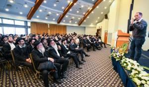 מחקר: הרוב היו רוצים להרחיב ידע ביהדות