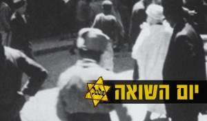 פרעות המוסלמים ביהודים והטבח בקונסטנטין. אלג'יריה