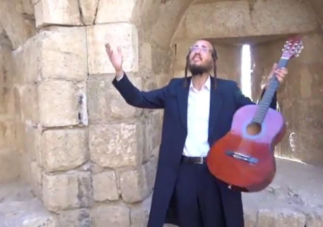 """יואלי שטיינברג וארי רייך - """"וייחן שם ישראל"""""""