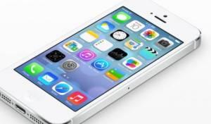 עוד כשבועיים: אפל תשיק את iOS 9