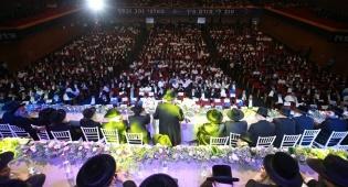 הכינוס בבנייני האומה