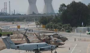 שדה התעופה בחיפה, ארכיון