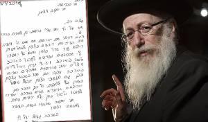 ליצמן ומכתב הילדה - הפתרון של תלמידת כיתה ג' למצוקה בצפון