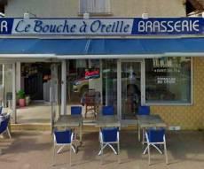 """מסעדת """"בוש א-אוריי"""" בבורג', צרפת - כוכב מישלן הוענק בטעות והציף מסעדה בלקוחות"""