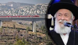 הרב זילברשטיין והרכבת לי-ם