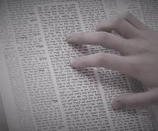 """הדף היומי: מסכת תמורה דף ל' יום ראשון י""""ז במנחם-אב"""