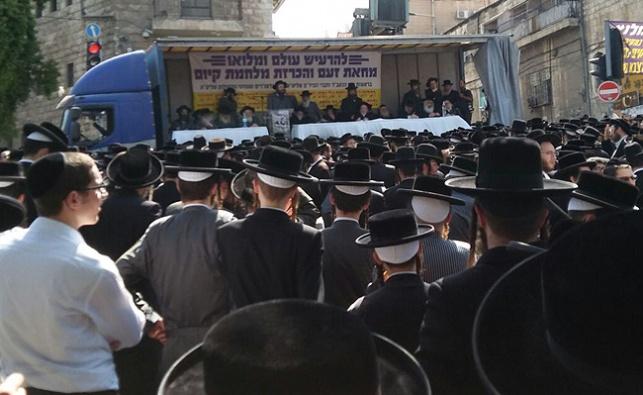 ההפגנה בכיכר השבת