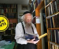 הרב אשכנזי ואחד מספריו
