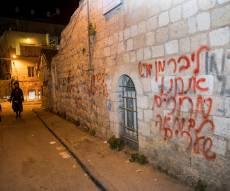 גרפיטי ירושלמי - תקציבי משרדים שלא יעברו לבירה - יוקפאו