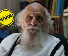 """הרב שמואל אשכנזי ז""""ל"""