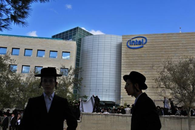 מפעל 'אינטל' בירושלים